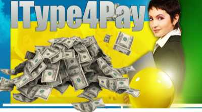 Instant $25 Payments Unlimited income