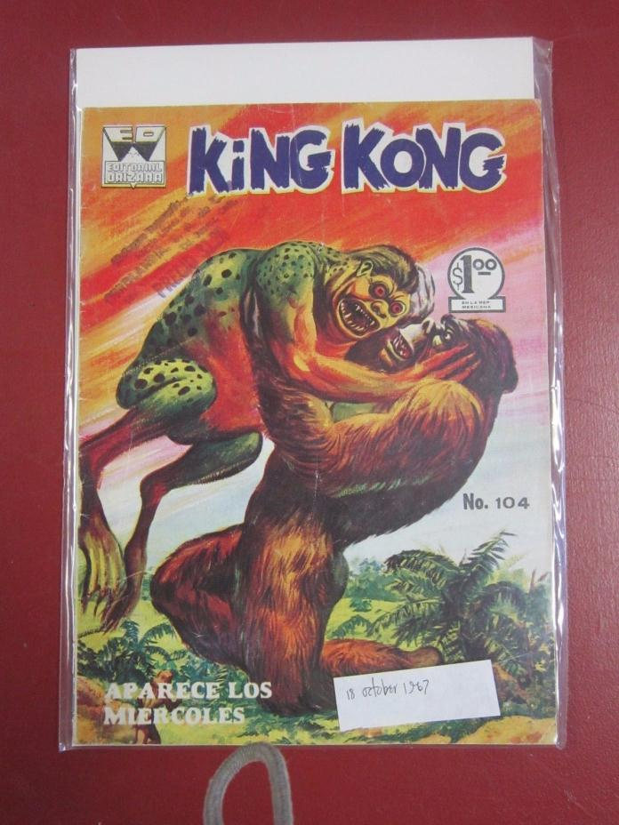 King Kong Mexican Comic Book #104 from October of 1967