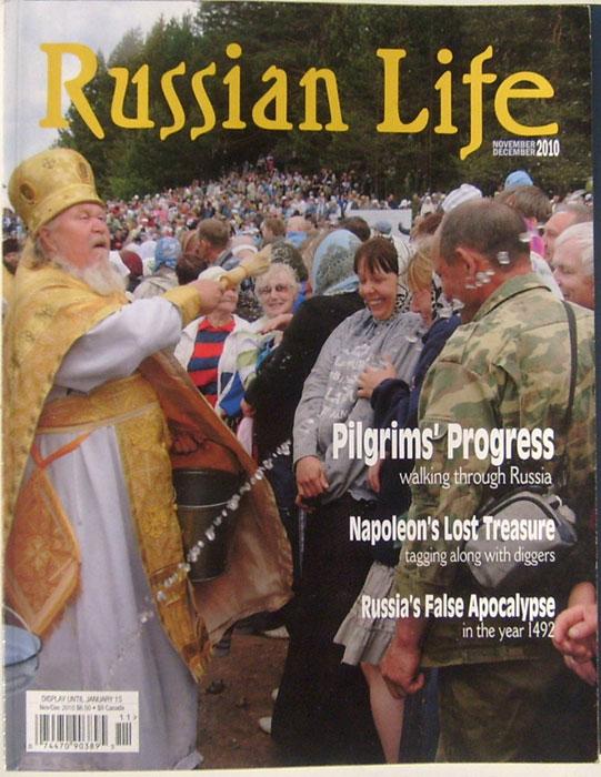 Russian Life Magazine November December 2010 Volume 53 Issue 6 (Pilgrims