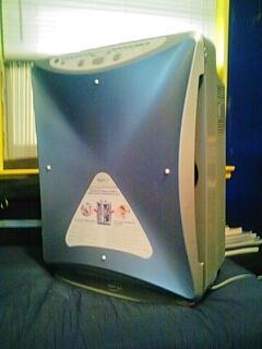 Germ Guardian air purifier