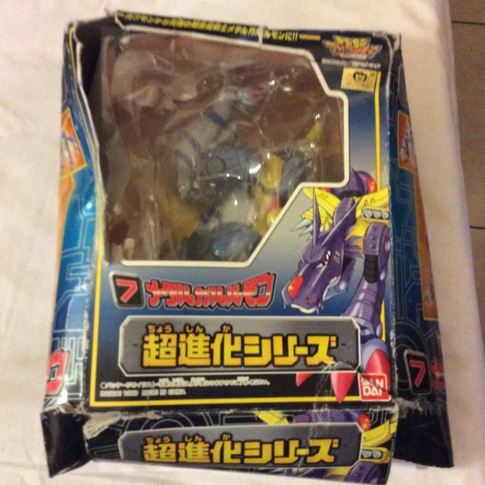 1999 Bandai Digimon Digivolving  Metal Garurumon metalgarurumon in box japan