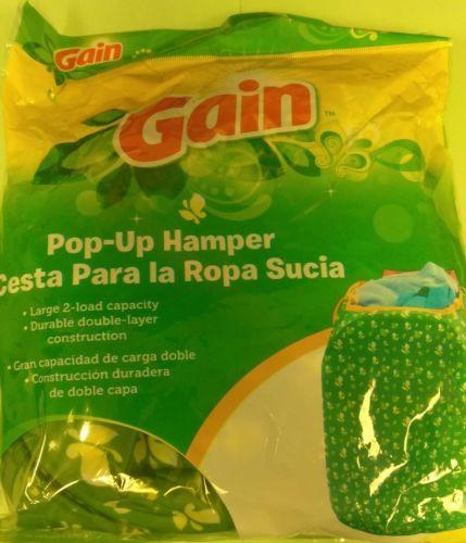 Gain Pop-up Hamper