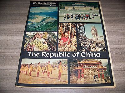 The New York Times June 19, 1966 Section 11 The Republic of China