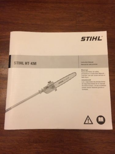 Stihl HT-KM Instruction Manual Owner's Operator's Chainsaw Attachment Book Users