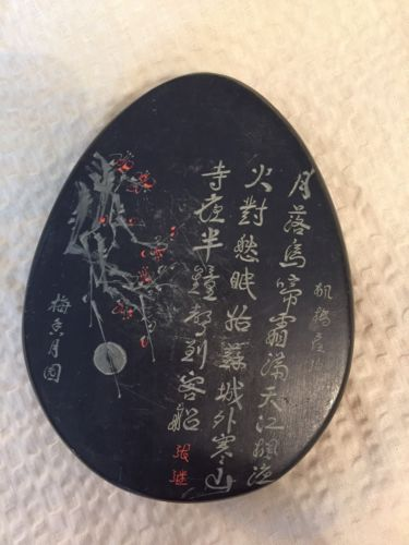 Oriental Calligraphy Ink Stone With Writing And Bird Etched In It