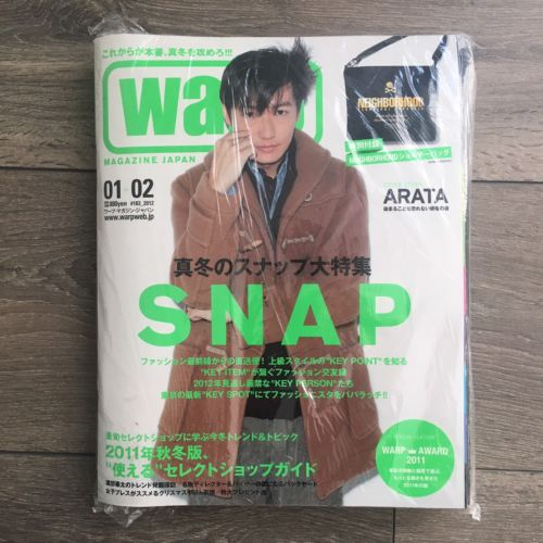 Warp Magazine With Neighborhood Bag Included Supreme
