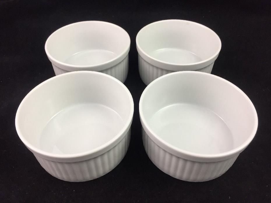 Set of 4 DANSK BISTRO Japan Bisserup White 4 1/8