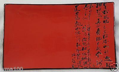 Pier 1 Beijing Red Rectangular Platter w/ Black Oriental Lettering 9 3/8
