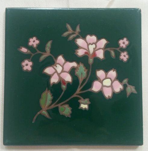 Vintage 1988 Arius Santa Fe Art Tile