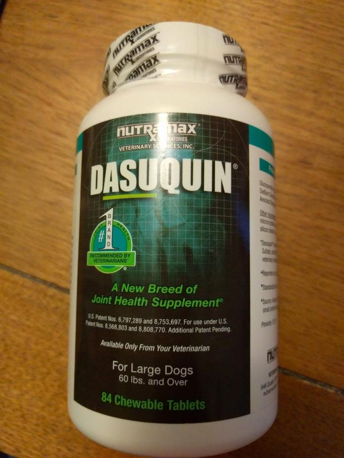 Dasuquin Large Breed dog, 84 tablets