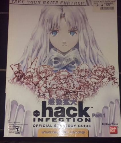 .Hack: Infection by Doug Walsh and Dan Birlew (2003, Brady Games) Strategy Guide
