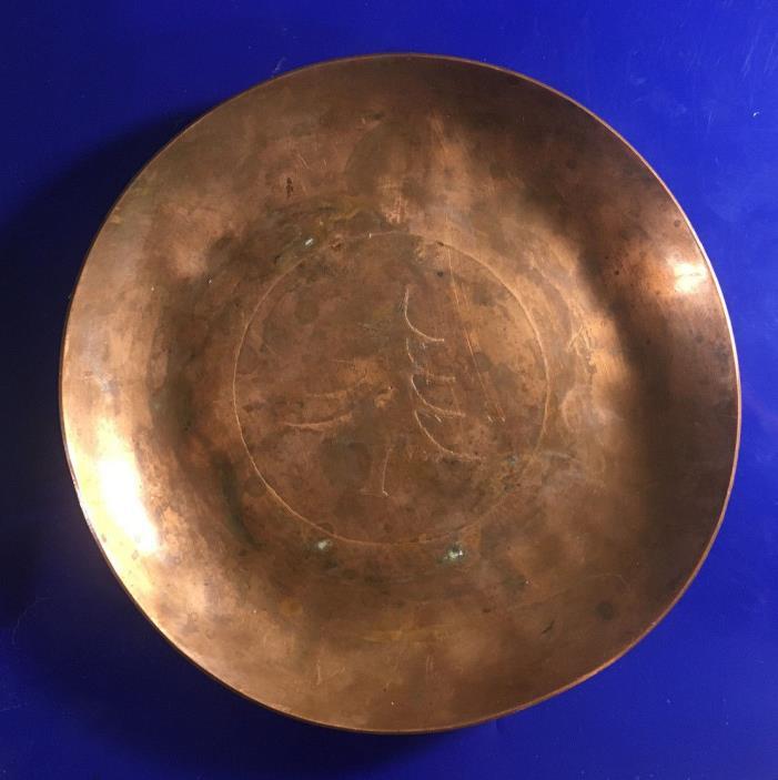 Rare Eric Soderholtz Antique Arts & Crafts Era Handwrought Copper Dish Pine Tree