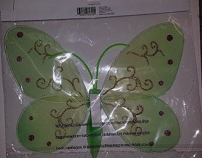 BEAUTIFUL WALL DECOR STICK-ON NET ON WIRE BUTTERFLY W/GLITTER & FABRIC CENTER