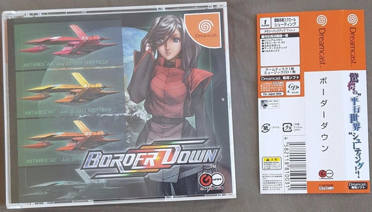 Border Down LE Limited Edition for JP Dreamcast complete - US seller