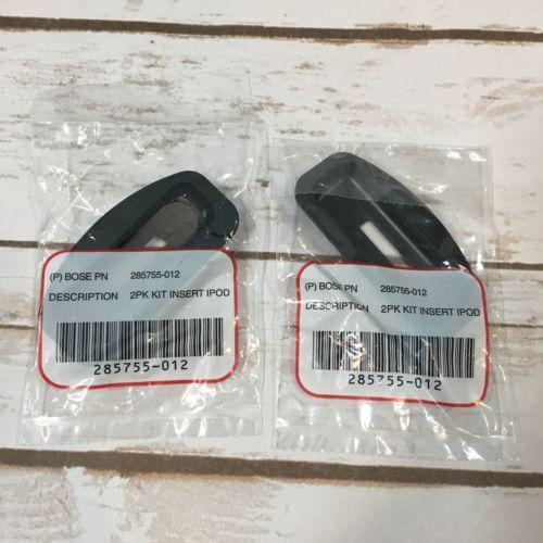NEW Bose Sound Dock Insert Ipod 285755-012 Sealed Lot of 2 Black