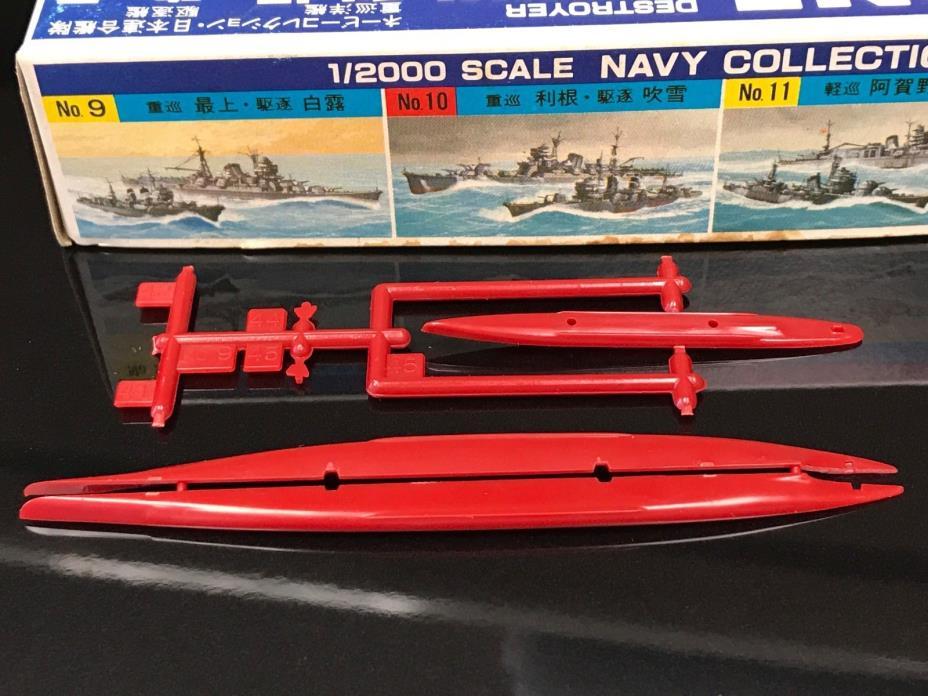 Bandai 1/2000 No.9 IJN Cruiser Mogami, Destroyer Shiratsuyu (Hull parts only)