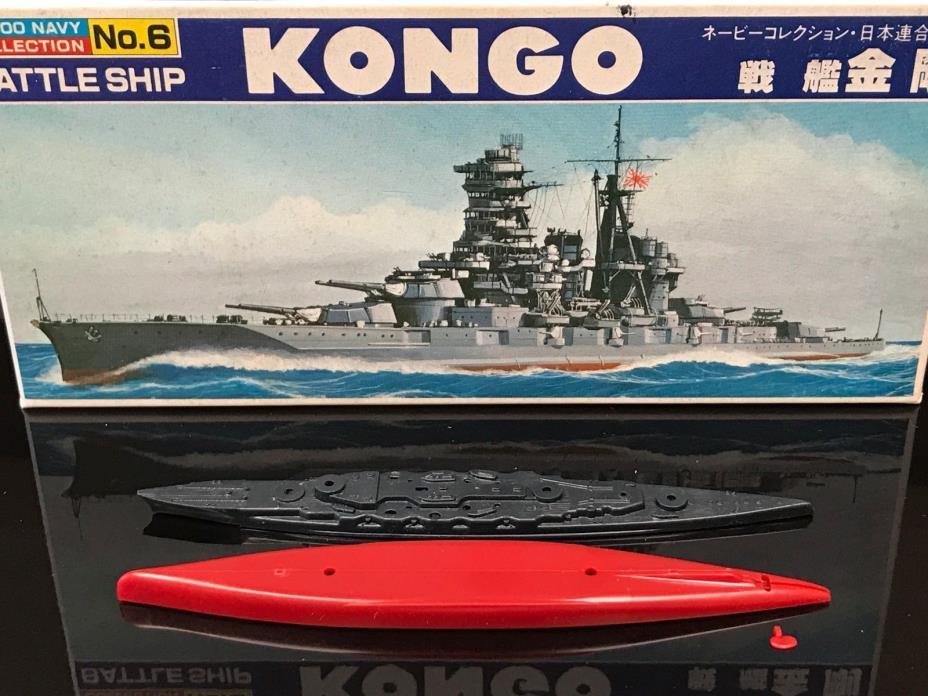 Bandai 1/2000 No.6 IJN Battleship Kongo