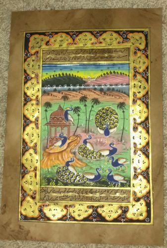 Arabic Persian Hand Painted Art Painting Manuscript Peacocks & Landscape Writing