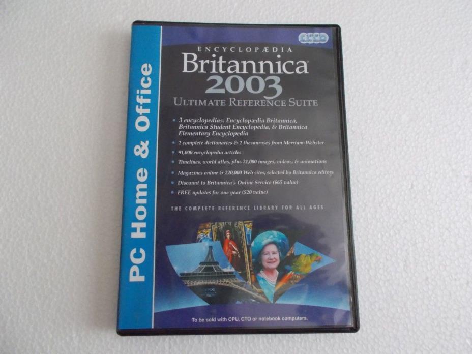 Encyclopaedia Britannica Ultimate Edition (PC/Mac) Software