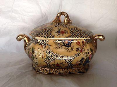 Vintage Zhong Guo Zhi Zao Chinese Urn 10