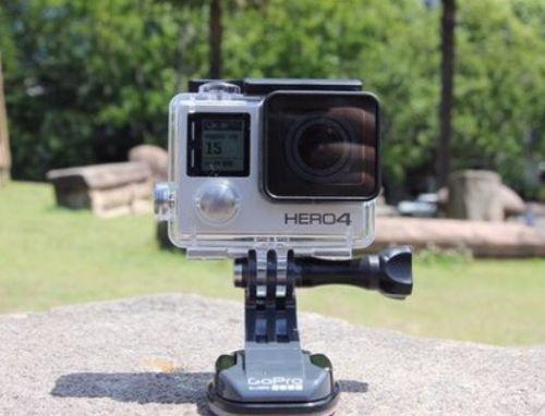 GoPro HERO4 Camcorder -  Silver