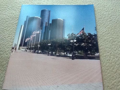Downtown Detroit Hart Plaza - Skyline Photo. 20 x 24 inches
