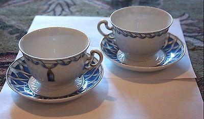 Set of 2 Richard Ginori cup/saucer Blue/White/Gold