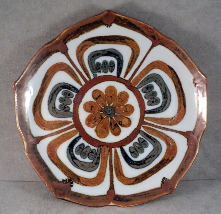 Vtg Ken Edwards EL PALOMAR MEXICO Pottery LOTUS Design Plate 10