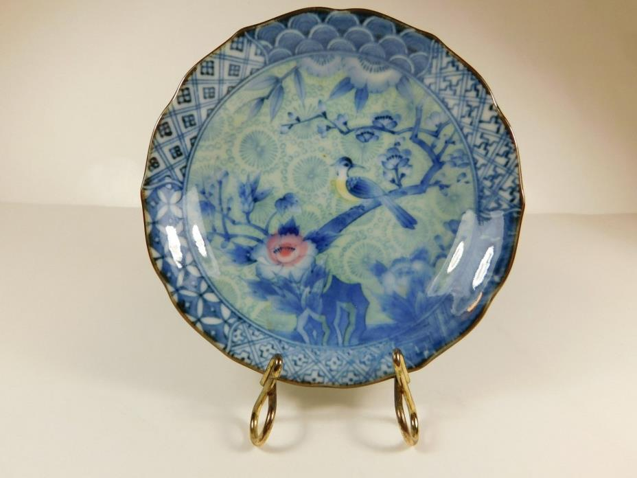blue trinket dish  Andrea by Sadek Japan