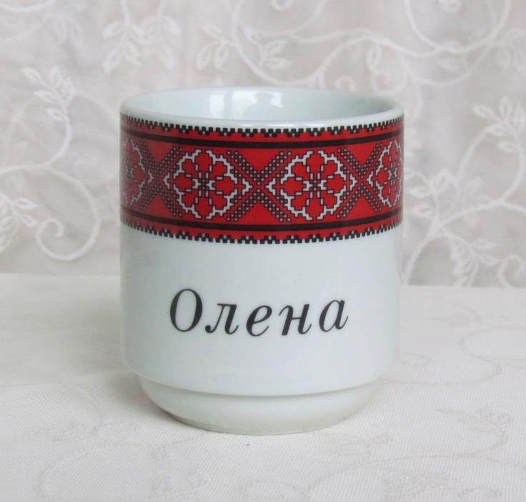 UKRAINIAN FOLK ART CUP MUG PORCELAIN POTTERY NAMED OLENA BY SLAWA