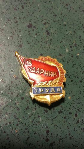 Vintage USSR Soviet Russia Pin -Yaaphnk- tpyaa