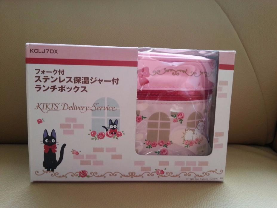 japanese bento box set for sale classifieds. Black Bedroom Furniture Sets. Home Design Ideas