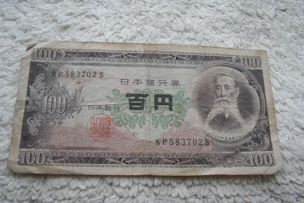 100 Yen Bank of Japan Bank Note Nippon Ginko