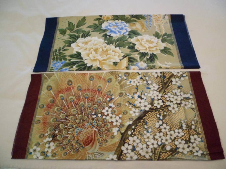 Lot (2) KONA BAY Quilting Fabric Panels Floral Butterfly Peacock Gold Metallic