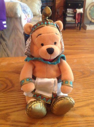 Disney Winnie the Pooh Egyptian Pharoah Plush - PreOwned