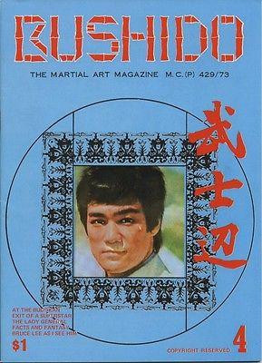 Bruce Lee VERY SCARCE 1973 BUSHIDO Magazine!
