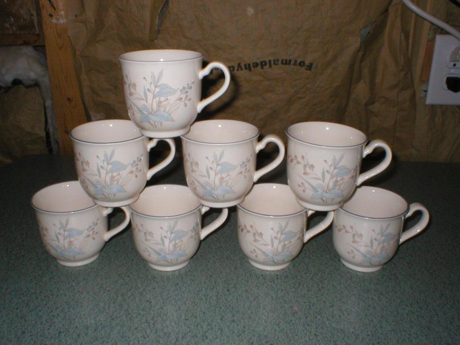8 Noritake Keltcraft China Kilkee Pattern Footed Coffee Tea Cup Made in Ireland