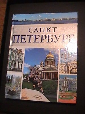 ALL ABOUT SAINT-PETERSBURG / ?????-????????? - Illustrated History Book