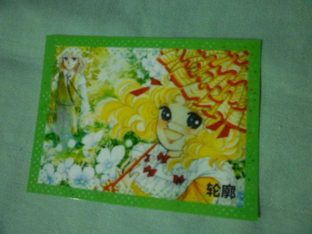 Manga Japan classic memo note card Candy Candy (Yumiko Igarashi) - yellow dress