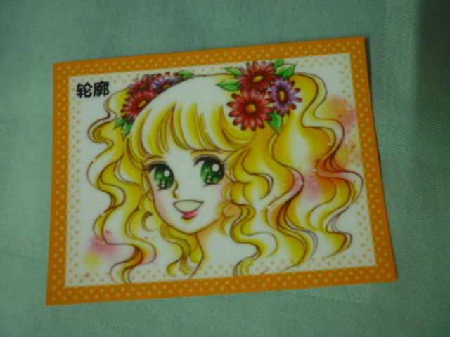 Manga Japan classic memo note card Candy Candy (Yumiko Igarashi) - sunflower