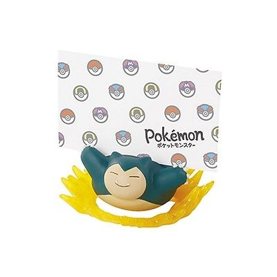 Pokemon 3-Inch Useful Desktop Figure - Snorlax Card Holder