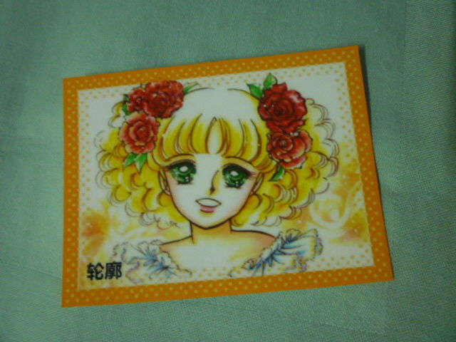Manga Japan classic memo note card Candy Candy (Yumiko Igarashi) - red roses