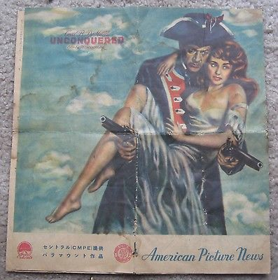 1947 Japanees American Picture News Movie Pamphlet Unconquered Gary Cooper