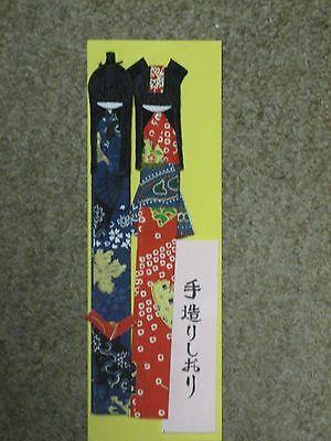 Handicraft Bookmark Japanese Paper Yuzen Doll - 2pcs A Kyoto Japan