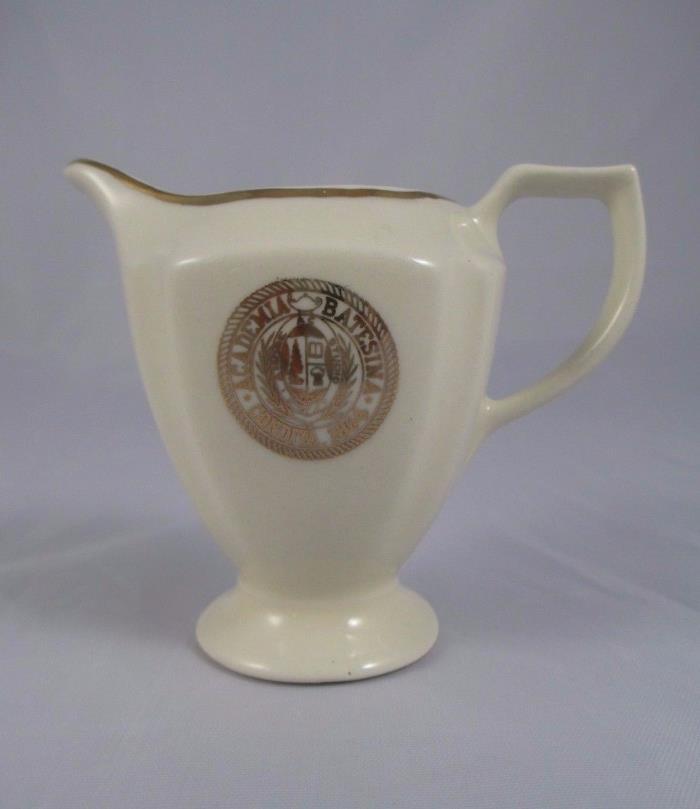 Bates College Small Pitcher Creamer Ivory & Gold Academia Batesina 1864 EUC