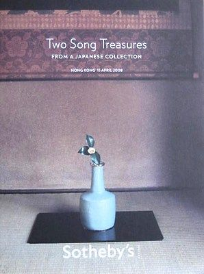 Sotheby's Hong Kong 2008 Two Song Treasures * Brand New (!) Catalog