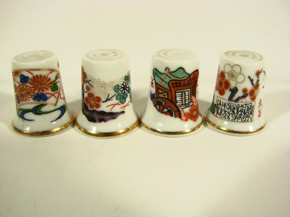 4  VINTAGE THIMBLES FROM JAPAN W. ORIGINAL STICKERS, PORCELAIN