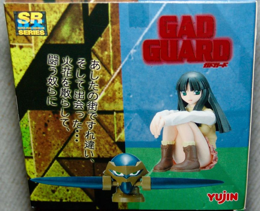 NEW SEALED YUJIN Gad Guard Arashi Shinozuka PVC Figure USA SELLER FREE SHIPPING