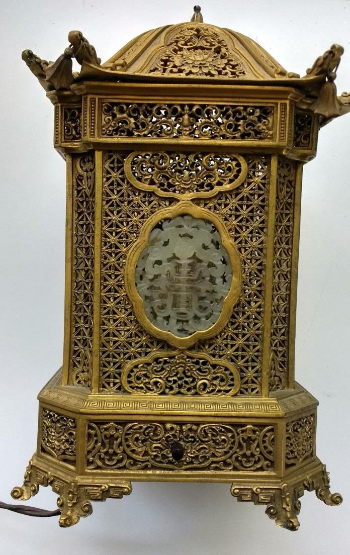 Antique Box Brass Intricate Openwork Incense Burner Box Wired as Lamp