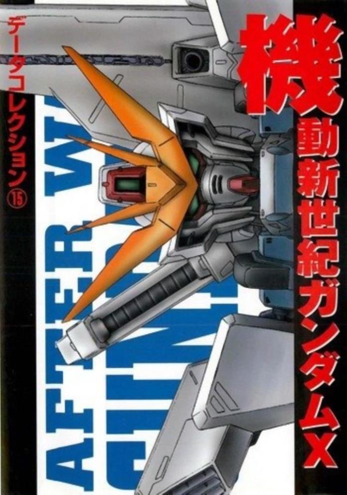 RARE: After War Gundam X - Data Collection (Dengeki Comics - Japanese Import)